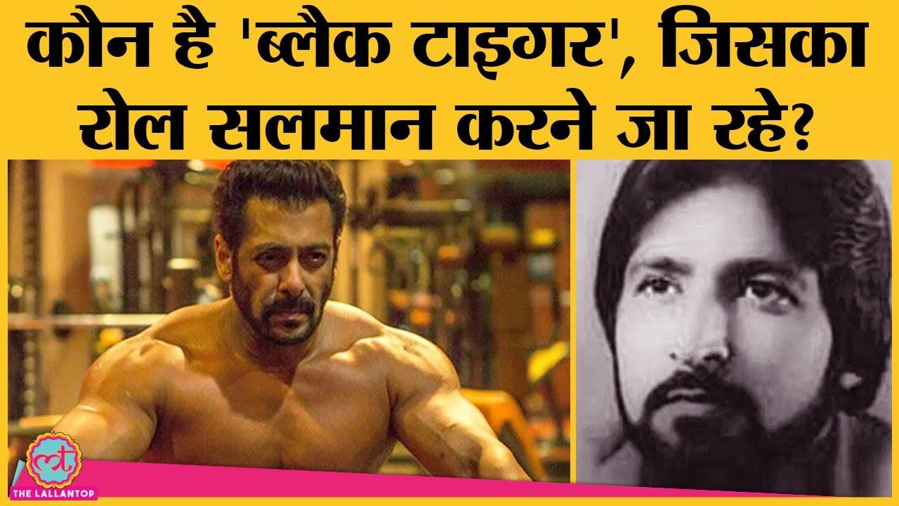 Download Salman Khan, Raj Kumar Gupta की film वो Indian spy बनेंगे, जो Pakistani Army में major बन गए थे  