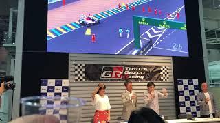 ル・マン24時間レース トヨタ優勝祝杯