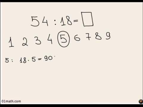 Деление на числа первой сотни B1 2