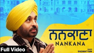 Nankana (Bhagwant Mann) Mp3 Song Download