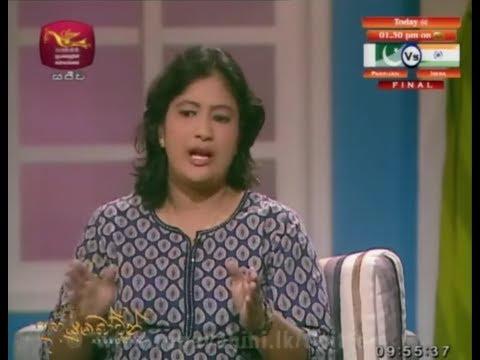 """Dr. Meththika Vithanage on """"Irida Ayubowan"""" Live TV programme 18-06-2017"""