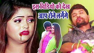 दावा है ऐसा दर्द भरा VIdeo आपने नहीं देखा होगा (MAIN MARNA BHI CHAHA) Full Video Hindi Sad Songs