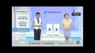 키친아트플러스 얼음냉온정수기 CJ방송영상20130702…