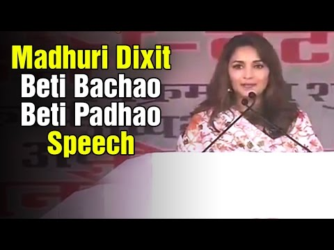 Actress Madhuri Dixit appointed brand ambassador for Beti Bachao Beti Padhao - Full Speech