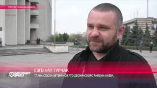 Лес как жертва PR-хода киевских властей