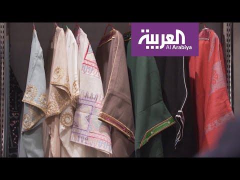 البشوت النسائية تجتاح الأسواق السعودية  - 12:00-2019 / 12 / 3