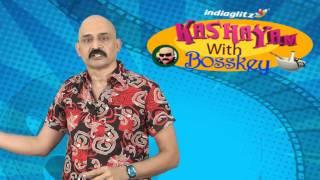 Jilla and Veeram Comparison | Kashayam With Bosskey | Vijay Ajith Fans Fight