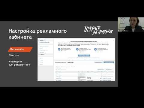 Вебинар Автоматизация маркетинга и продаж в Битрикс24
