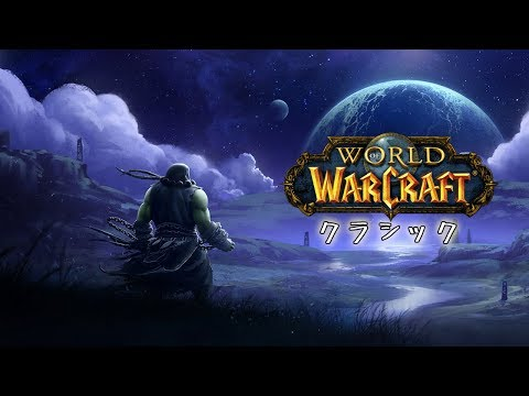 World Of Warcraft Classic: The Anime (WoW Anime Opening)