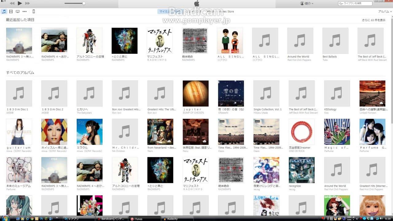 XアプリからiTunesに音楽を転送する方法 by 凜のゲーム実況チャンネル