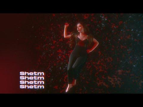 BANA – Shetm