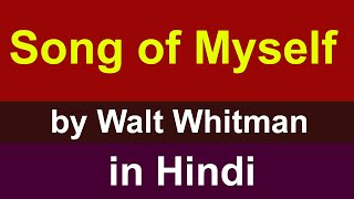 Song of Myself in Hindi || Line by Line Explanation || WALT WHITMAN