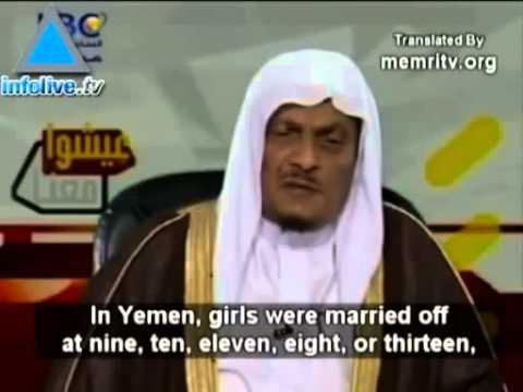 تفخيذ الطفلة والرضيعة في الإسلام thumbnail