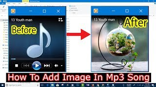 How To Add Image In Mp3 Song | How To Set Image In Mp3