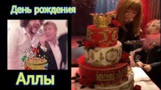После концертов Алла Пугачева отпраздновала свой День Рождения в ресторане