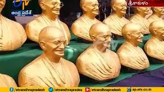 150th birth anniversary of Mahatma Gandhi | 150 Idol inaugurated at Srikakulam