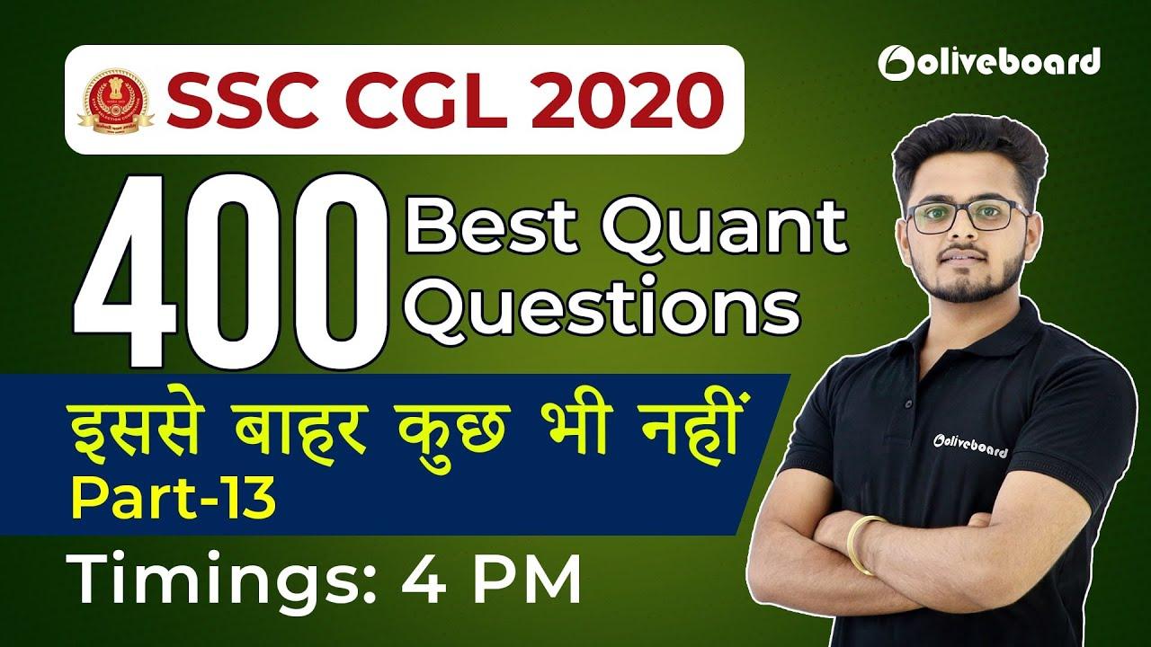SSC CGL 2020   400 Best Quant Questions - इससे बहार कुछ भी नहीं - Part 13   Saurabh Sir