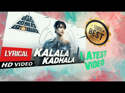 Kalala Kadhala latest Video Song With Lyrics|Amar Akbar Antony Telugu Movie | Ravi Teja Ileana