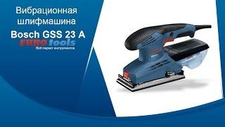видео Купить вибрационные шлифмашины Bosch Professional (Бош) в Краснодар по отличной цене в интернет-магазине Арсеналтрейдинг