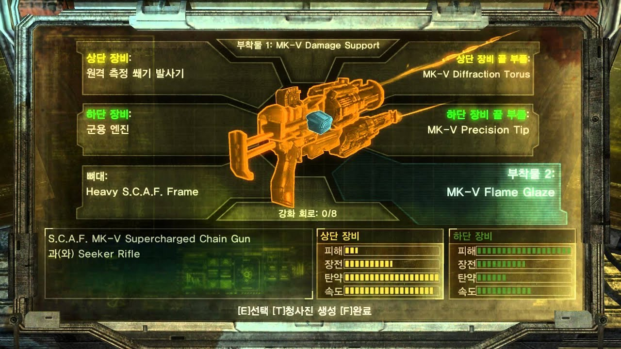 Dead space 3 metal storm chaingunseeker1 youtube malvernweather Image collections