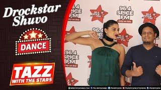 Drockstar Shuvo & Rj Tazz Dance | Spice FM | Tazz With The Stars | New Video 2016