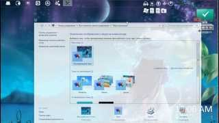 Как сделать панель задач прозрачной в Windows. How to make a transparent taskbar in Windows.