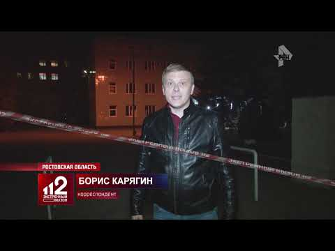 Мафиозные разборки Семей в Ростовской области закончились убийством. Видео!