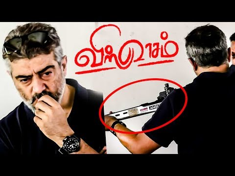 Thala Ajith Rifle Training for Viswasam