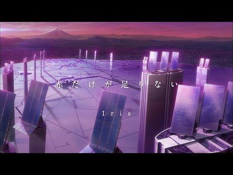 『コードギアス 反逆のルルーシュⅠ 興道』主題歌「赤だけが足りない」MV