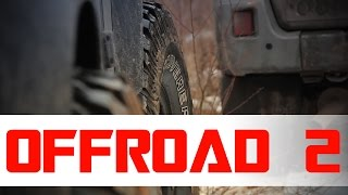 Offroad 2: Defender, Wrangler, L200, F250, Patriot, Kalina И Все Все Все.