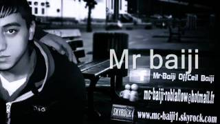 Freestyle Mra3ad (Mc-Yav Ft Badr-Flow Ft Mr Baiji )
