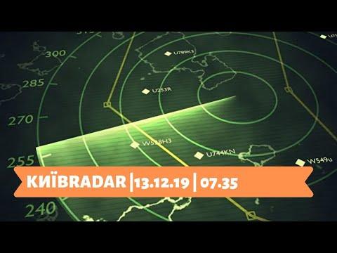 Телеканал Київ: 13.12.19 КИЇВRADAR 07.35