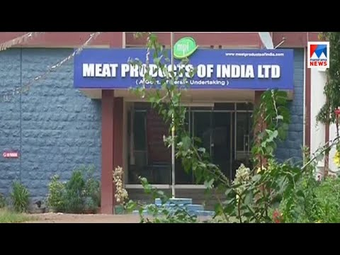 Irregularities in tender procedure at Meat Production of India