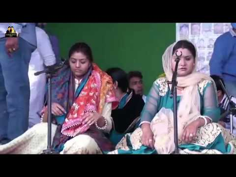 NOORAN SISTERS :-  LIVE PERFORMANCE 2017  BEGOWAL | OFFICIAL FULL VIDEO HD