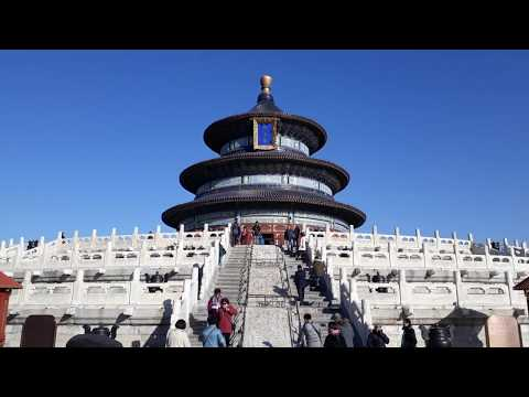 Temple of Heaven Hours | Temple of Heaven Architecture Virtual Tour