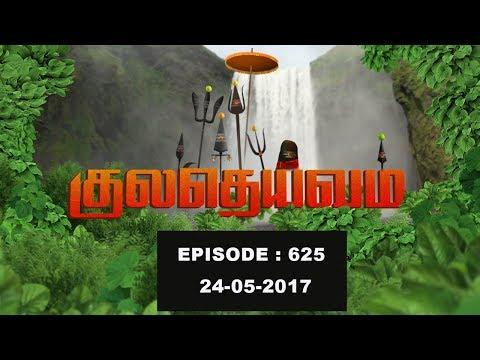 kuladheivam SUN TV Episode - 625 (24-05-17)