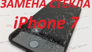 видео Замена тачскрина на iPhone 7