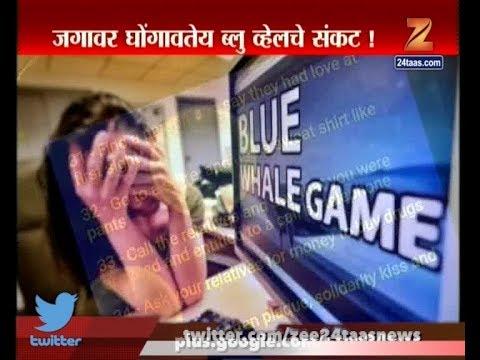 Mumbai | Mobile Game Blue Whale Injerous To Health