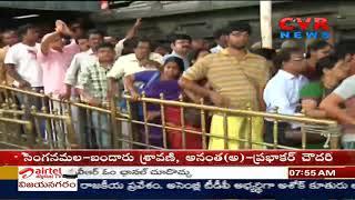 System Servers Not Working in Tirumala Temple | Tirupati Samacharam | Chittoor | CVR NEWS