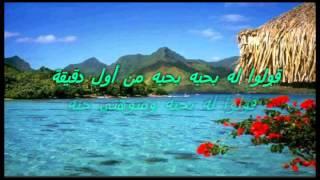 قولوله - عبد الحليم حافظ - Instrumental karaoke