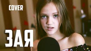 Ксения Левчик  /  ЗАЯ /  cover Клава Кока  ( пиано версия )