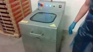 Моечная машина для салата модель HUP-12