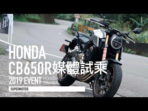 HONDA CB650R媒體試乘