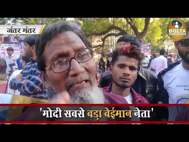 Lok Sabha elections से पहले आम जनता की राय- Modi नफरत फैलाना बंद करो,