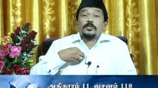 MaaNabi (Sal) avargal thantha Unmai Islam Ep:97 Part-1 (29/05/2011)