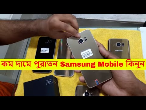 Samsung second hand mobile in cheap price in bd buy cheapest all used samsung in dhaka unbox - Second hand mobel monchengladbach ...