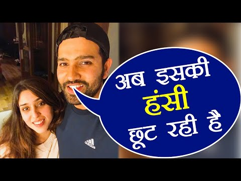 IND vs SL 2nd ODI: Rohit Sharma shares picture with wife, saying now she is smiling   वनइंडिया हिंदी