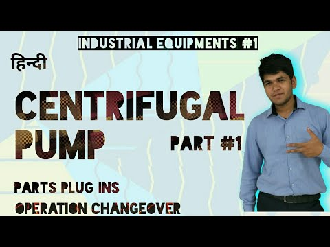 [Hindi]Centrfugal Pump #1 Operation, Parts, Plugins Explained.