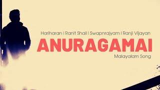 anuragamai-hariharan-ranit-shail-ranji-vijayan-swapnarajyam-malayalam-song
