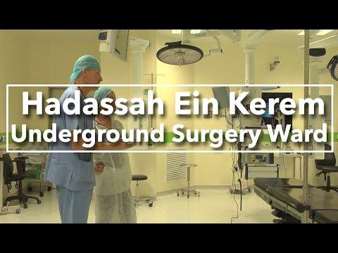 Hadassah Ein Kerem Hospital Underground Surgery Ward Part 3
